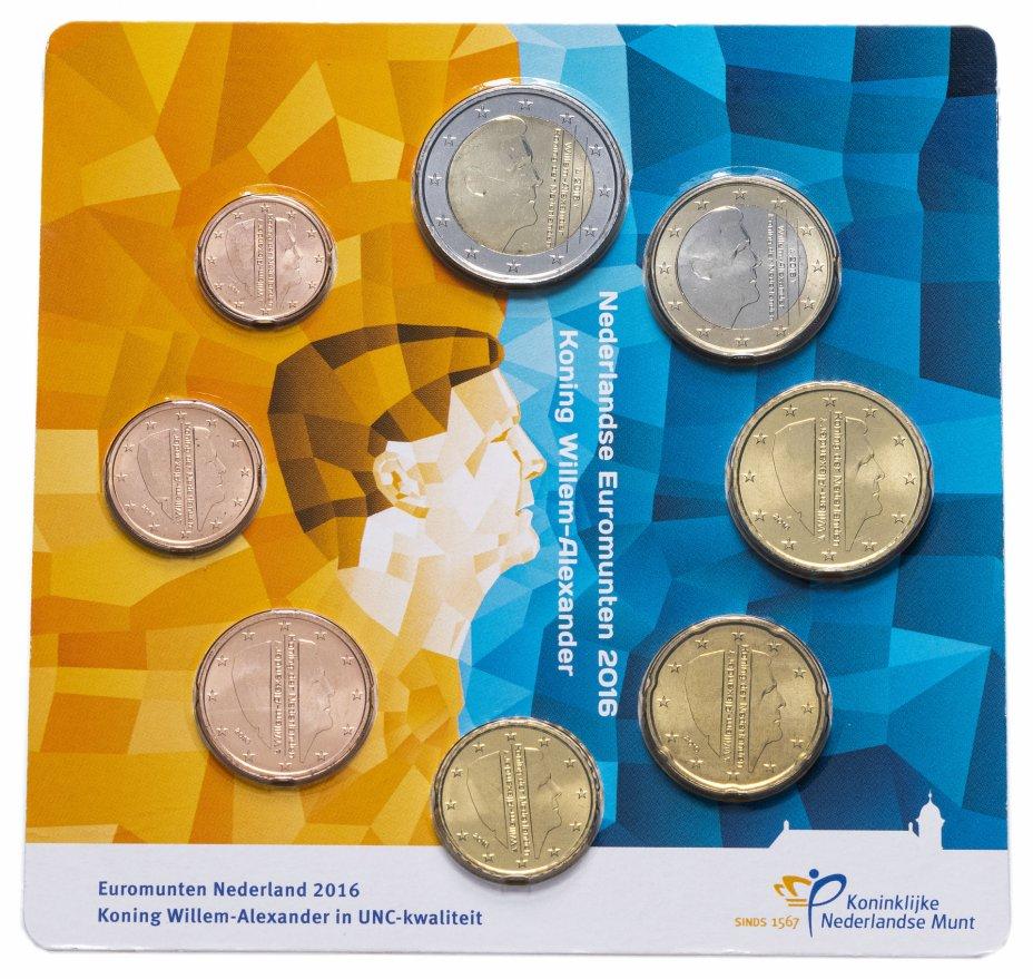 купить Нидерланды полный годовой набор евро для обращения 2016 евро (8 штук, UNC, в блистере)