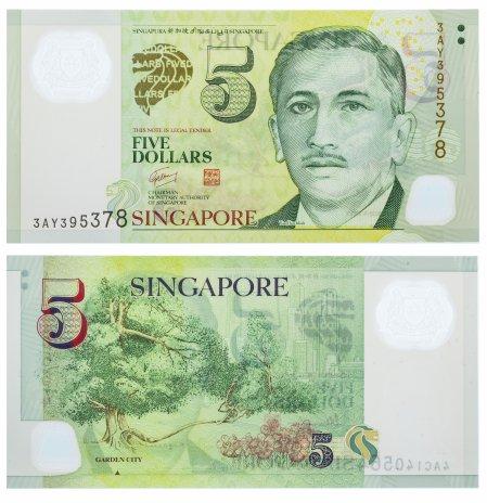 купить Сингапур 5 долларов 2005 (Pick 47b) (квадрат)