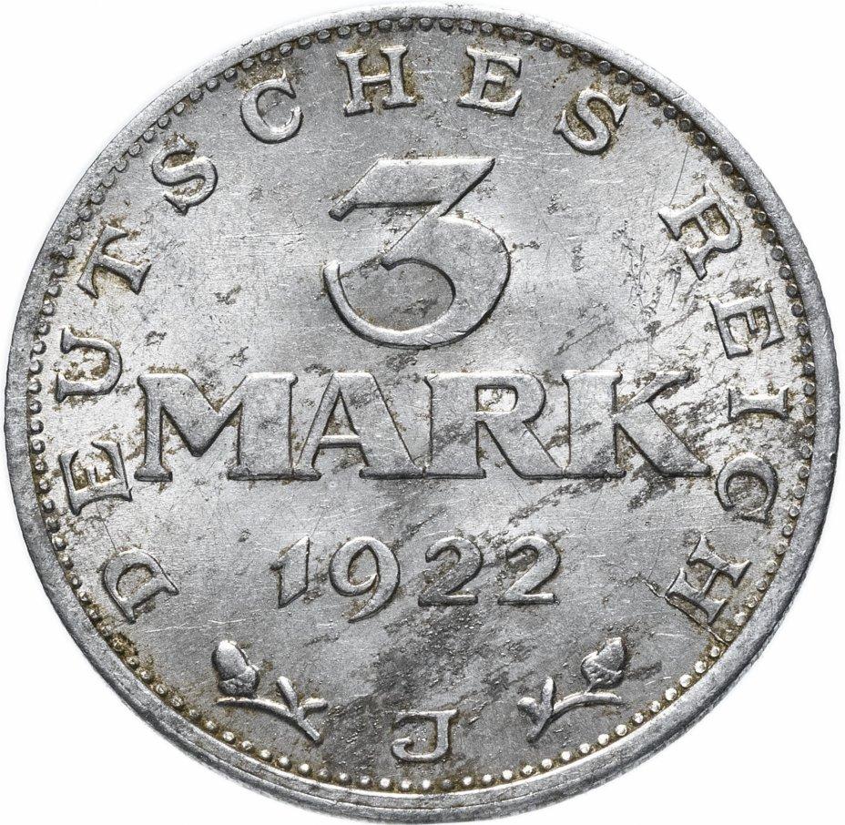 """купить Германия (Веймарская республика) 3 марки (mark) 1922 J """"3-я годовщина Веймарской конституции"""""""