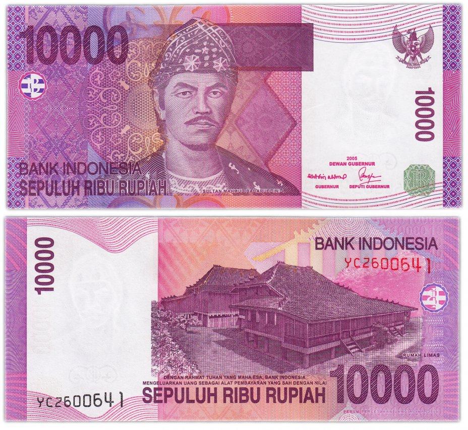 купить Индонезия 10000 рупий 2005 Pick 143a