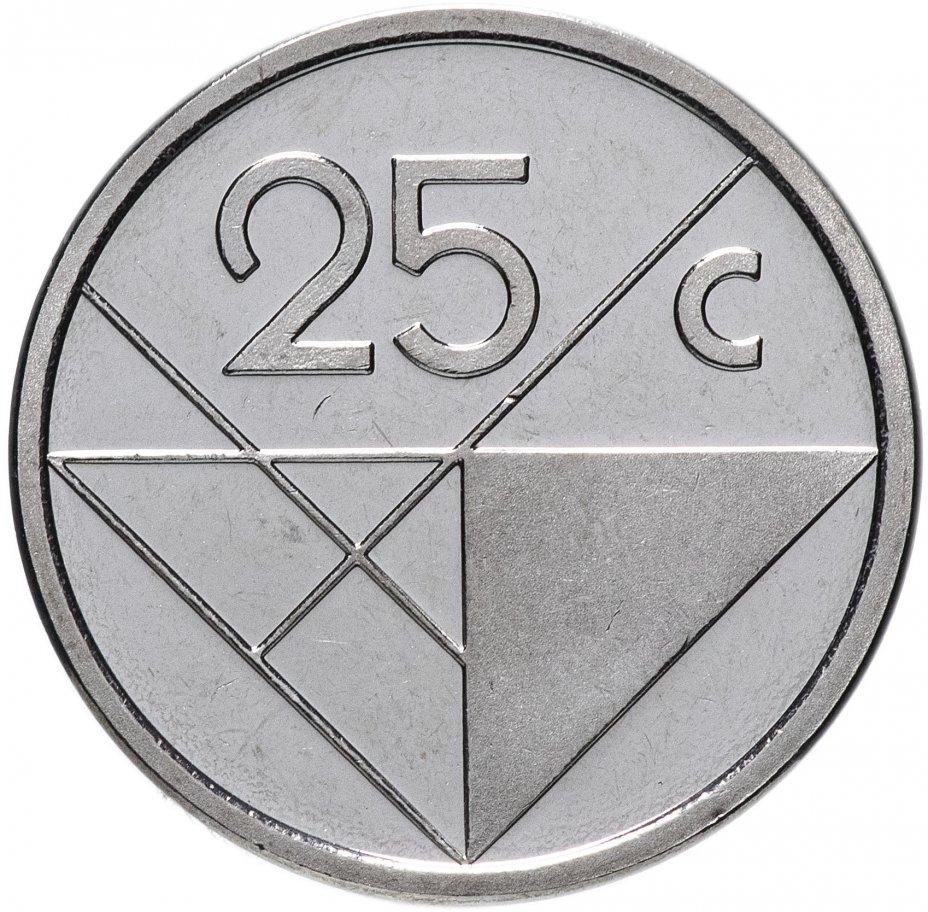 купить Аруба 25 центов 2019