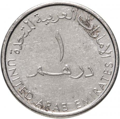 """купить ОАЭ 1 дирхам (dirham) 2015 """"50 лет торгово-промышленной палате Дубая"""""""