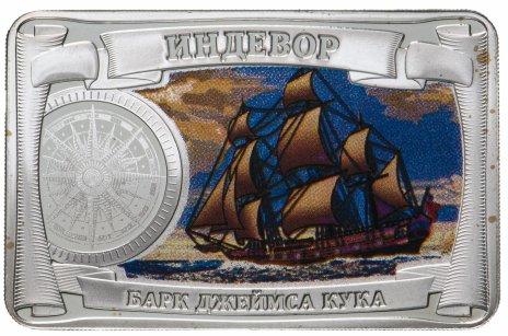 """купить Жетон """"Самые красивые корабли мира. Индевор"""""""