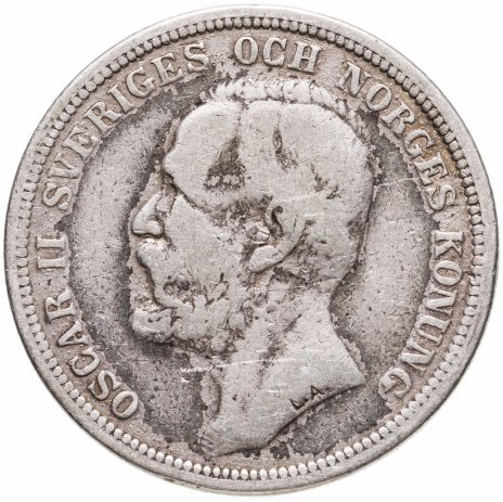 купить Швеция 2кроны (kronor) 1892