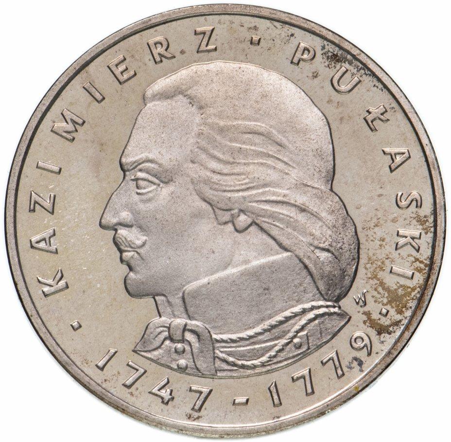 """купить Польша 100 злотых (zlotych) 1976 года """"Казимир Пулавский"""""""
