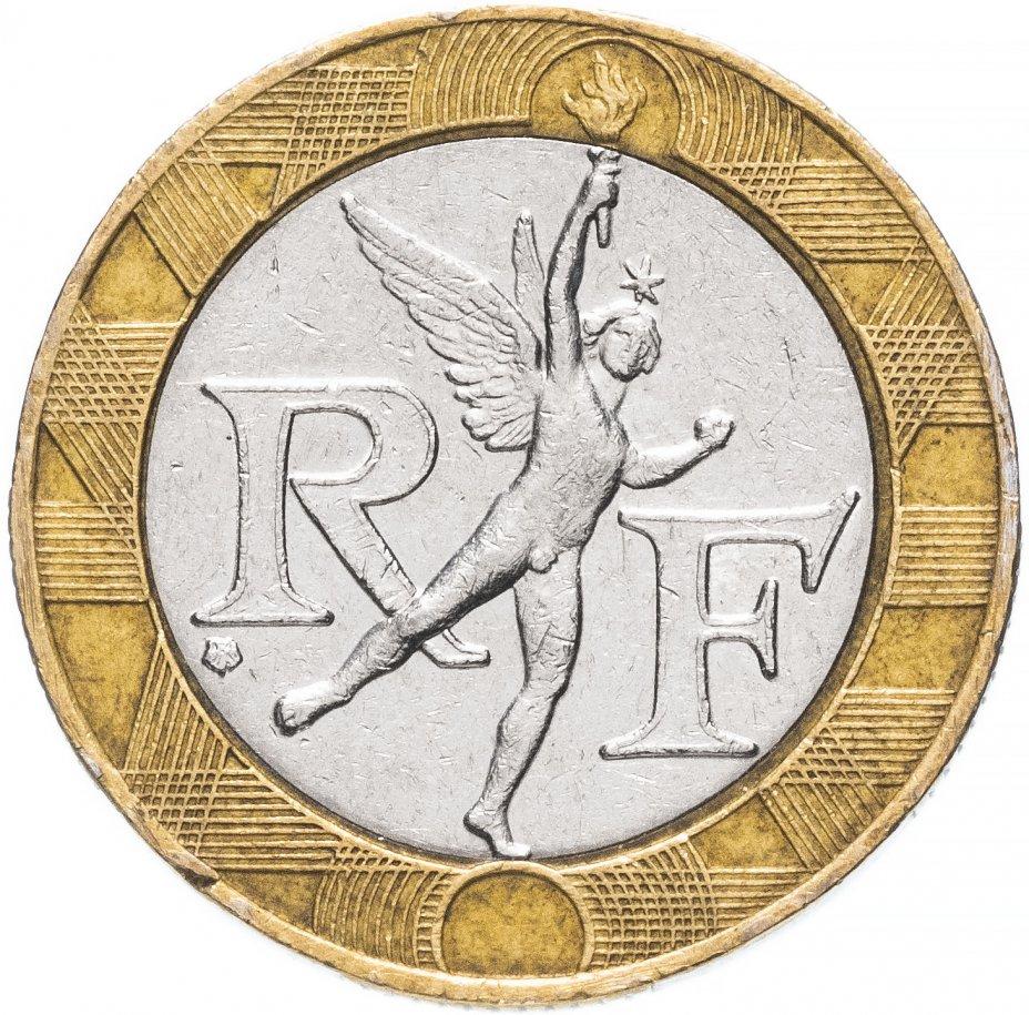 купить Франция 10 франков 1988 - 2001 гг.