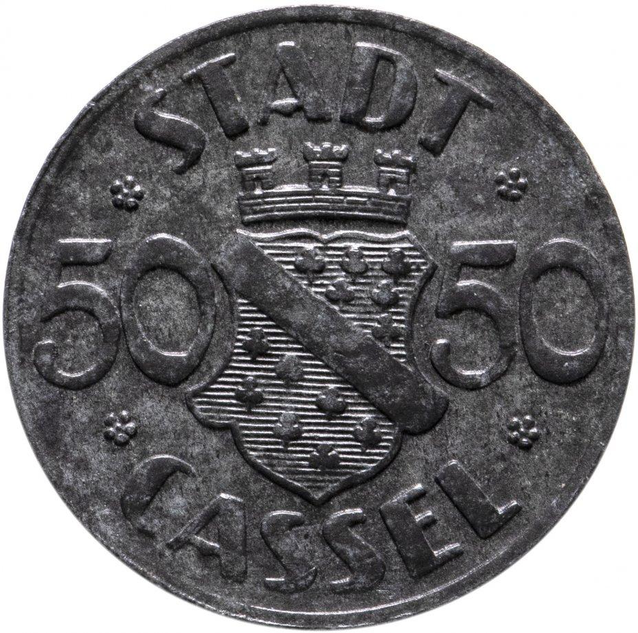 купить Германия (Кассель) нотгельд 50 пфеннигов 1920