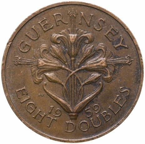 купить Гернси 8 дублей (doubles) 1959