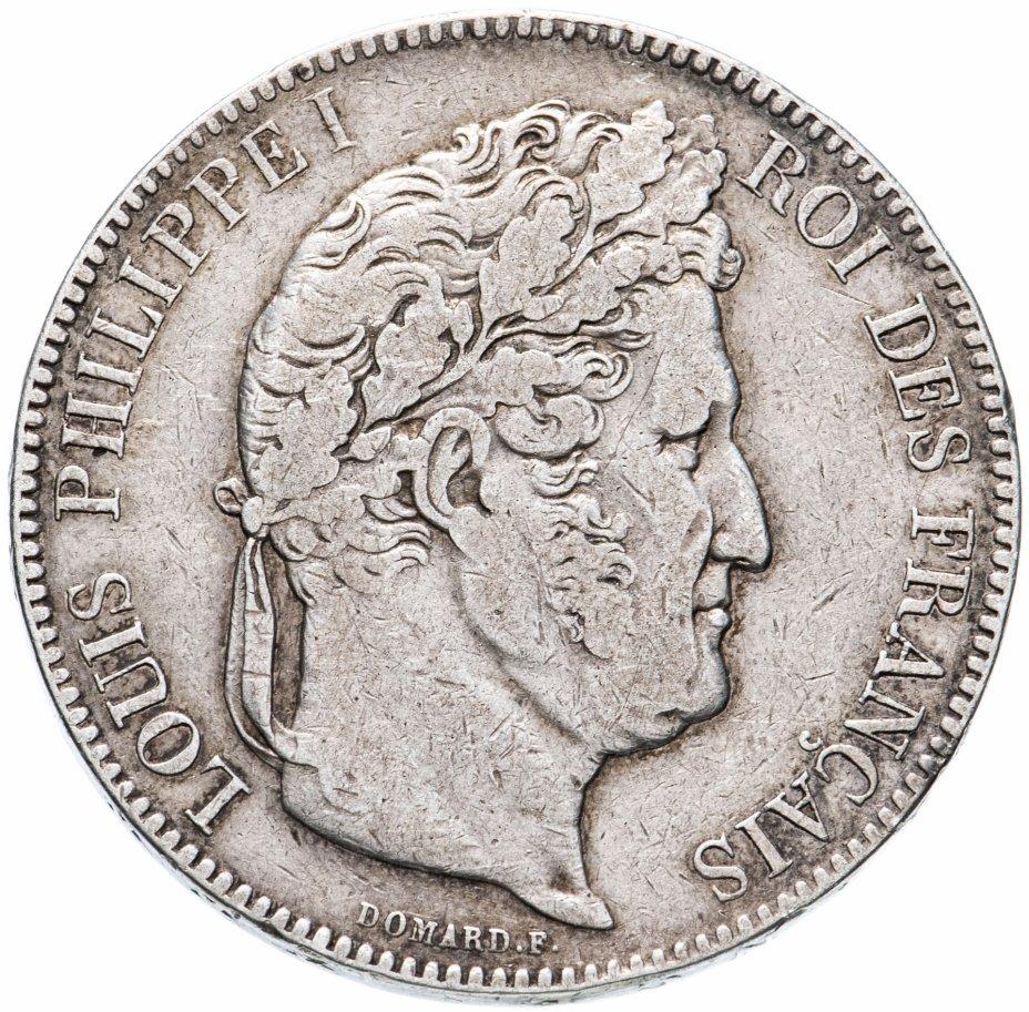 купить Франция 5 франков (francs) 1843 А