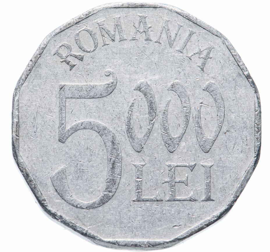 купить Румыния 5000 леев (lei) 2001-2003, случайная дата