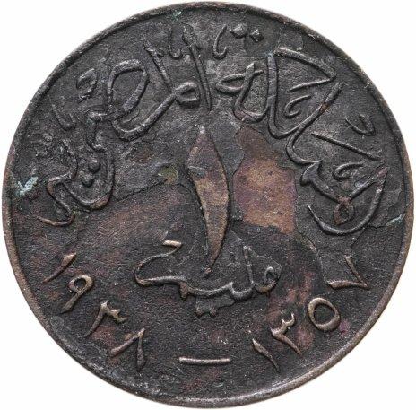 купить Египет 1 миллим (millieme) 1938 Король Фарук I