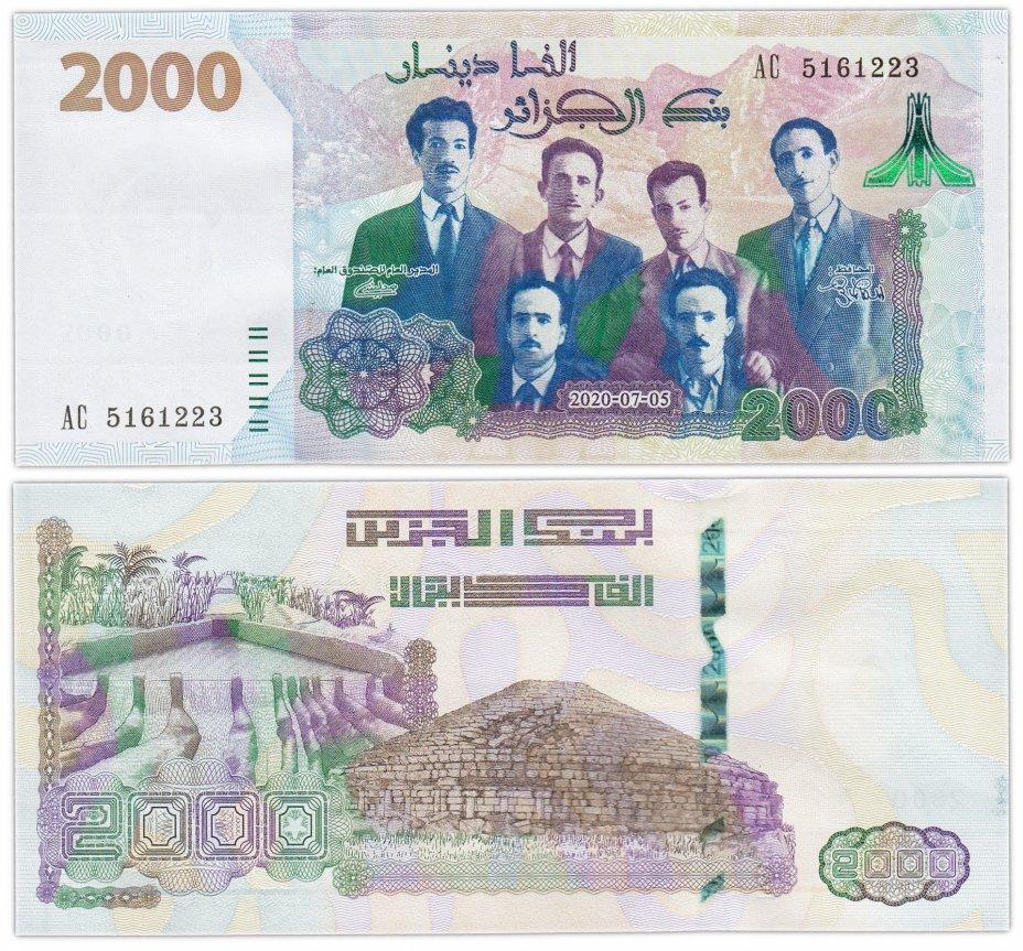 """купить Алжир 2000 динар 2020 (2021) (Pick new) Юбилейная """"58 - я годовщина Независимости"""""""