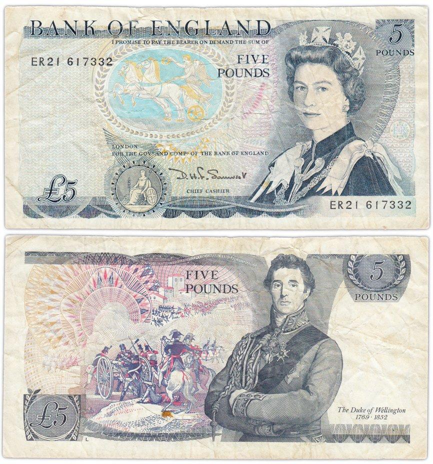 купить Англия 5 фунтов 1980-1987 (Pick 378с)