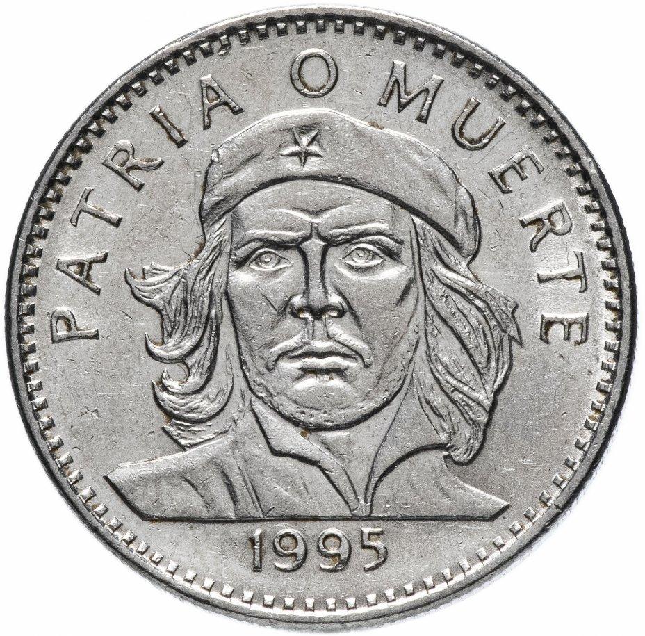 """купить Куба 3 песо (pesos) 1992-2002 """"Эрнесто Че Гевара"""", случайная дата"""