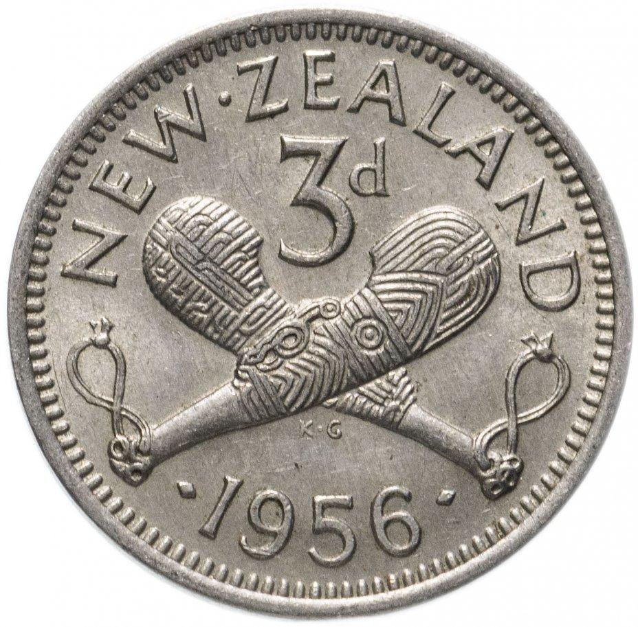 купить Новая Зеландия 3 пенса (pence) 1956 (С ремнём на плече)