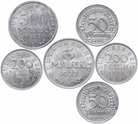 купить Германия набор из 6 монет 1920-1923