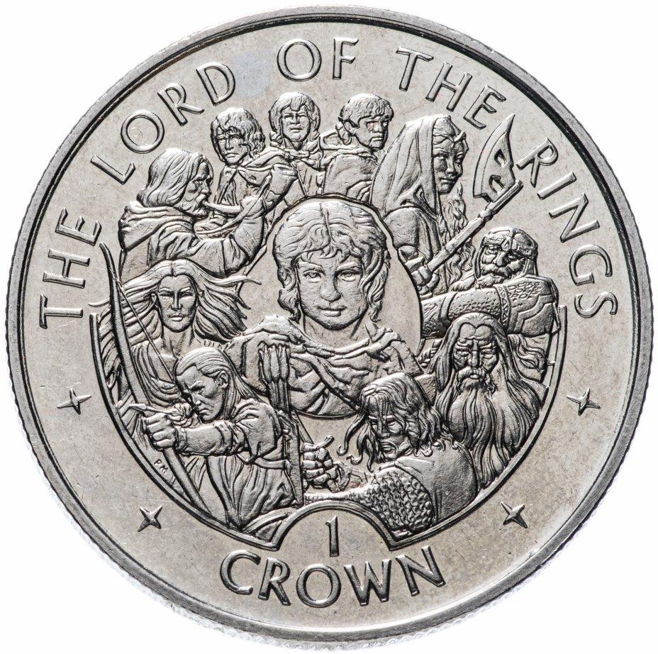 """купить Остров Мэн 1 крона (crown) 2003 """"Властелин Колец"""""""