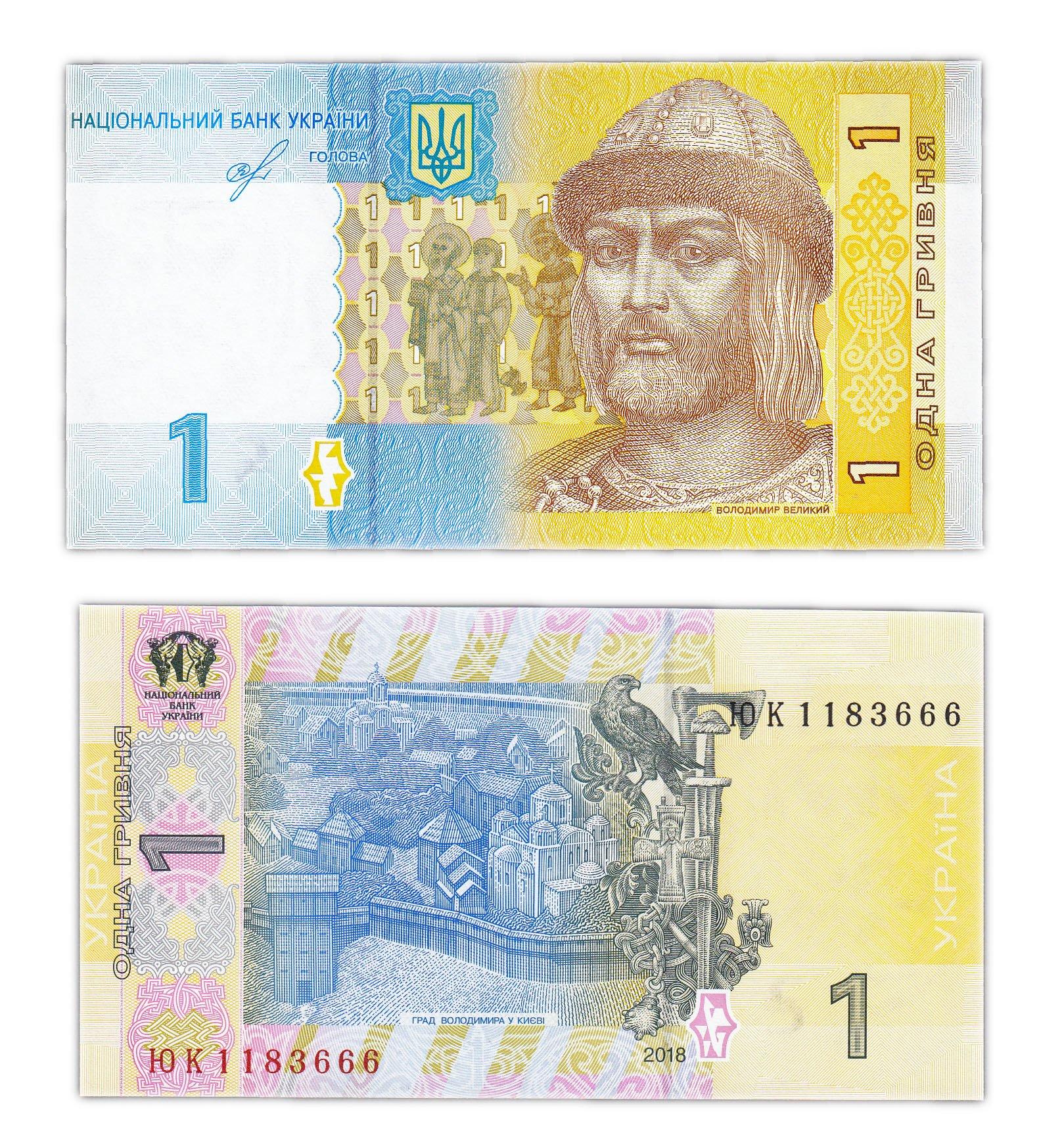 Деньги украины в картинках