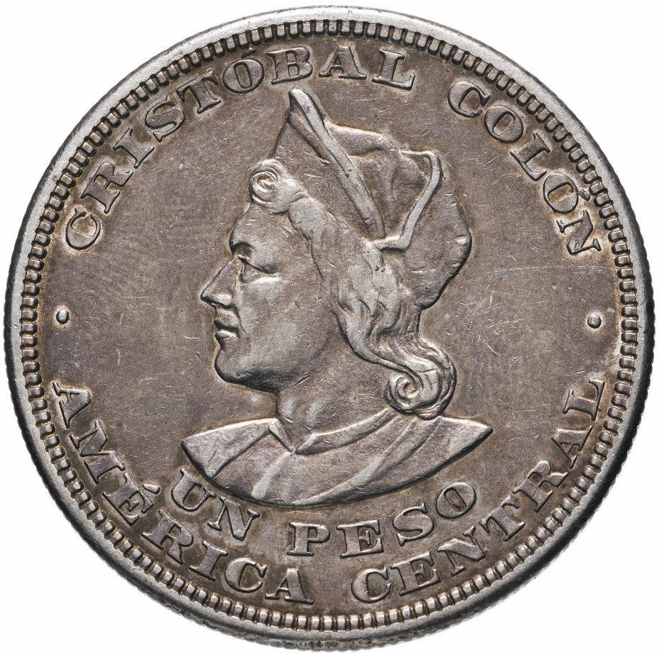 купить Сальвадор 1 песо 1909 год (Христофор Колумб)