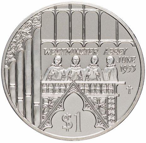 """купить Фиджи 1 доллар 2002 """"50 лет коронации Королевы Елизаветы II"""""""