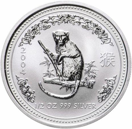 купить Австралия 50 центов 2004 «Восточный календарь.Год обезьяны»