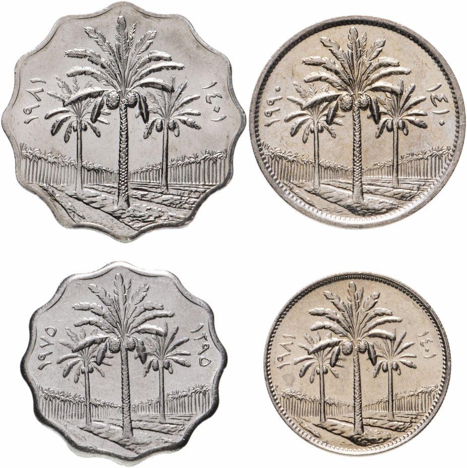 """купить Ирак - набор 4 шт 1969 - 1981 год """"Три пальмы"""""""