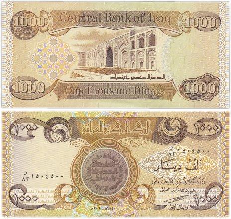 купить Ирак 1000 динар 2003  (Pick 93a)