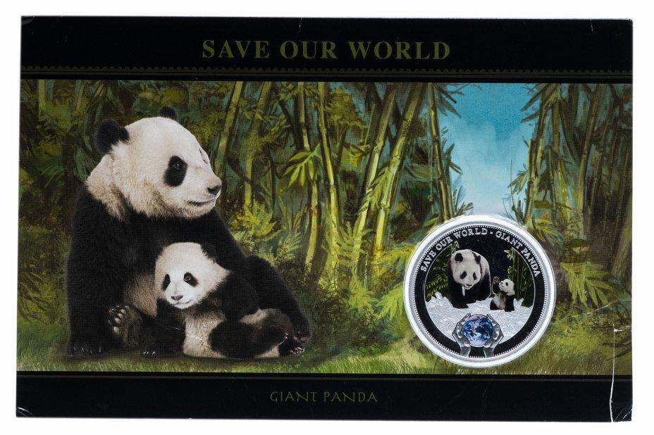 """купить Острова Кука 1 доллар 2013 """"Сохраним наш мир - Большая панда"""" в буклете"""