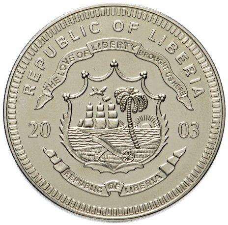 """купить Либерия 5 долларов 2003 """"Олимпийские игры 2004"""""""