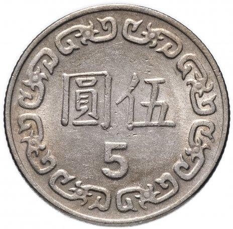 купить Тайвань 5 долларов 1970-1979