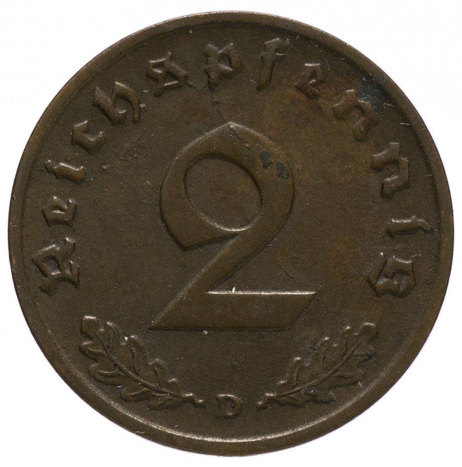 """купить Германия 2 рейх пфеннига 1939 """"D"""""""