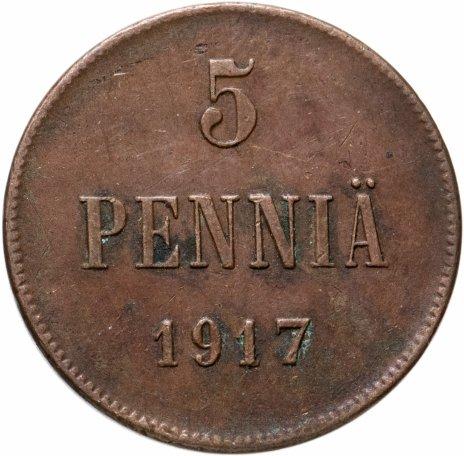 купить 5 пенни (pennia) 1917 с гербовым орлом, монета для Финляндии