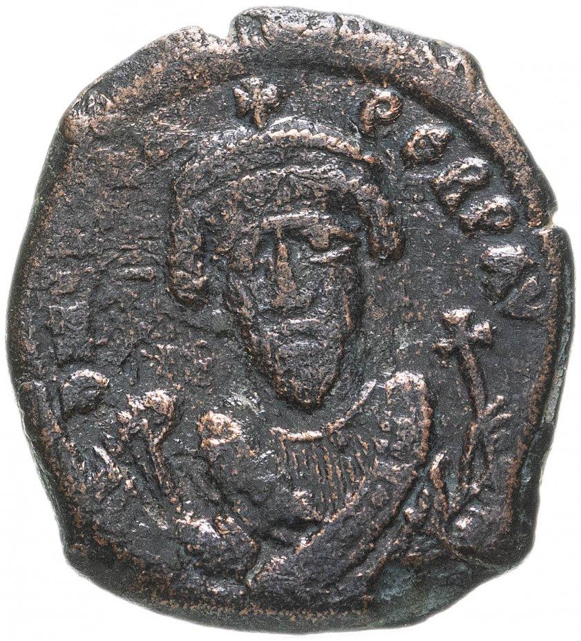 купить Византийская империя, Фока 602-610 гг., Полфоллиса (20 Нуммиев)