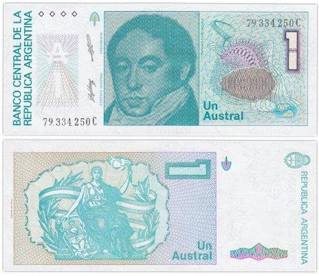 купить Аргентина 1 аустраль 1985-1989
