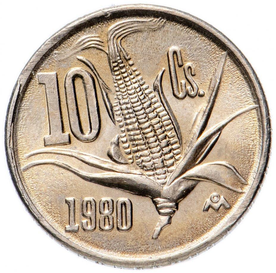 купить Мексика 10 сентаво (centavos) 1980
