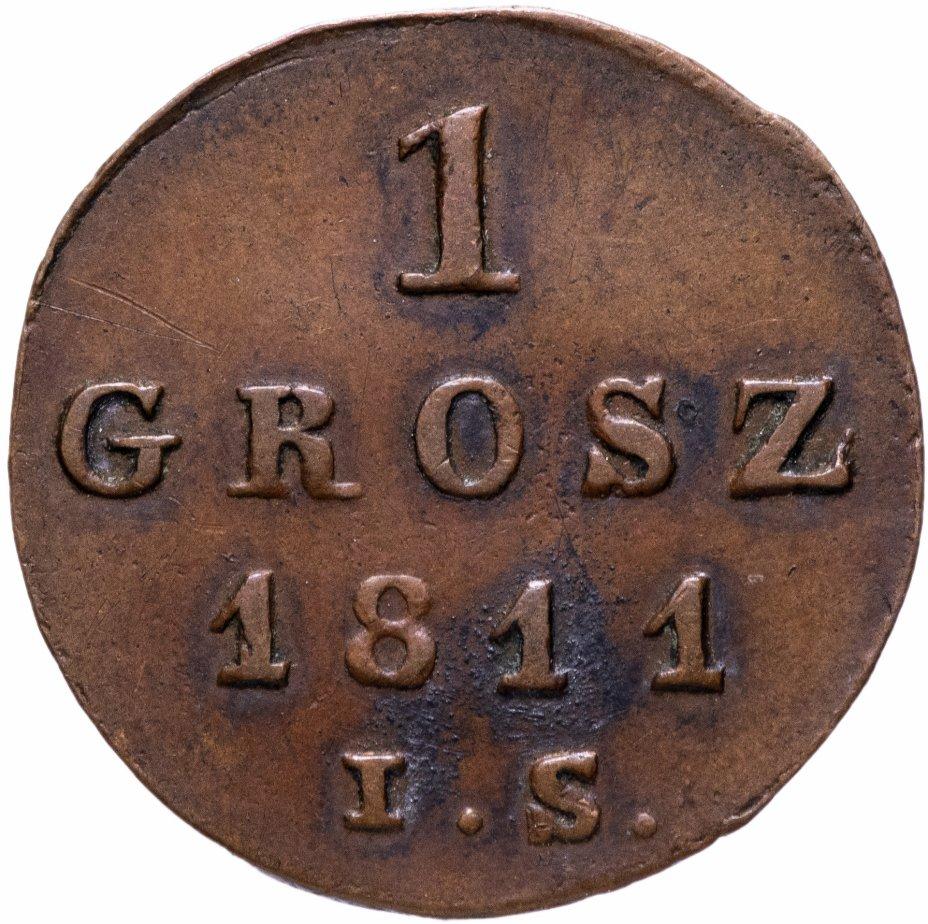 купить Польша 1 грош (grosz) 1811 I.S.