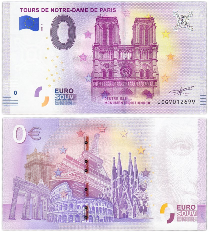 "купить 0 евро (euro) ""Нотр-Дам-де-Пари"" 2018 1-я серия (UE GV-1)"