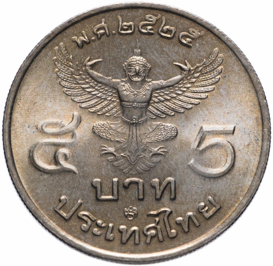 купить Таиланд 5 бат 1982
