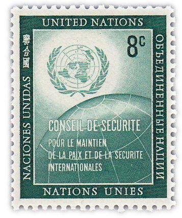 """купить США 8 центов 1957 """"Офис ООН в Нью-Йорке"""""""