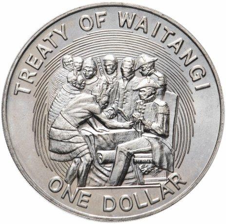 купить Новая Зеландия 1 доллар (dollar) 1990 150 лет подписанию Договора Вайтанги