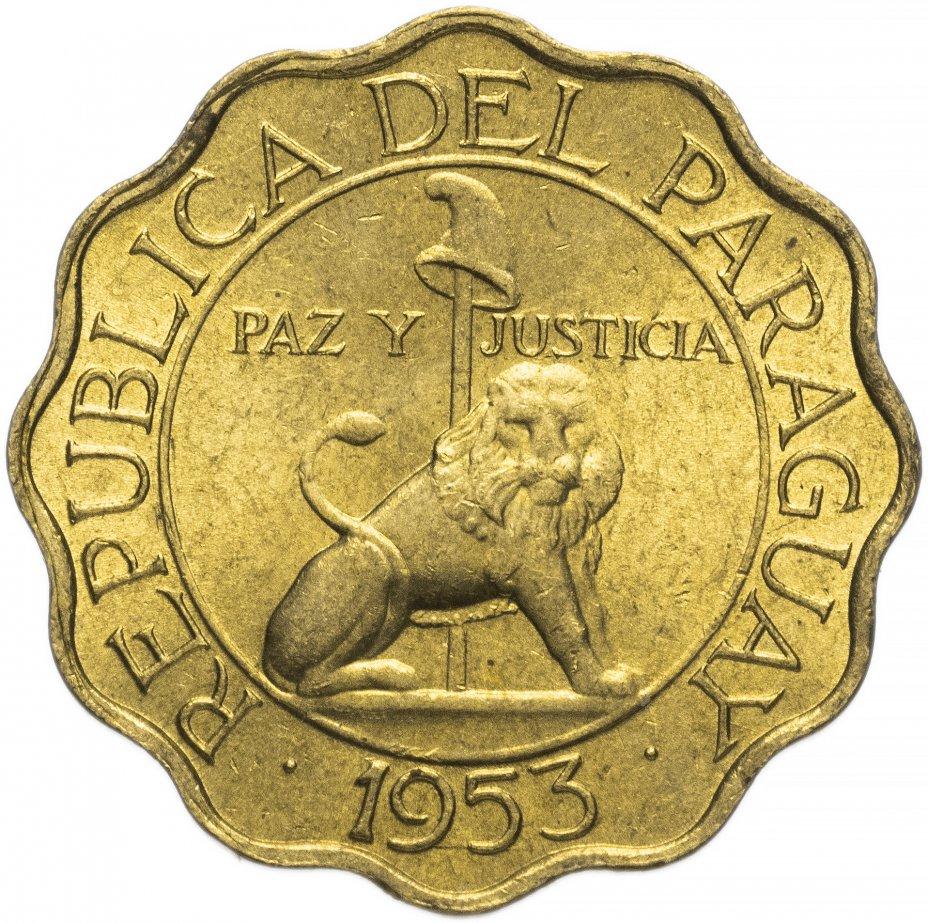 купить Парагвай 25 сентимо (centimos) 1953
