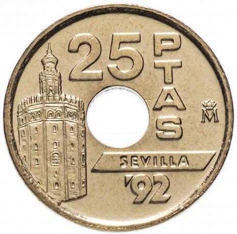 """купить Испания 25 песет (pesetas, ptas) 1992 """"Expo'92 Севилья/Глобус"""""""