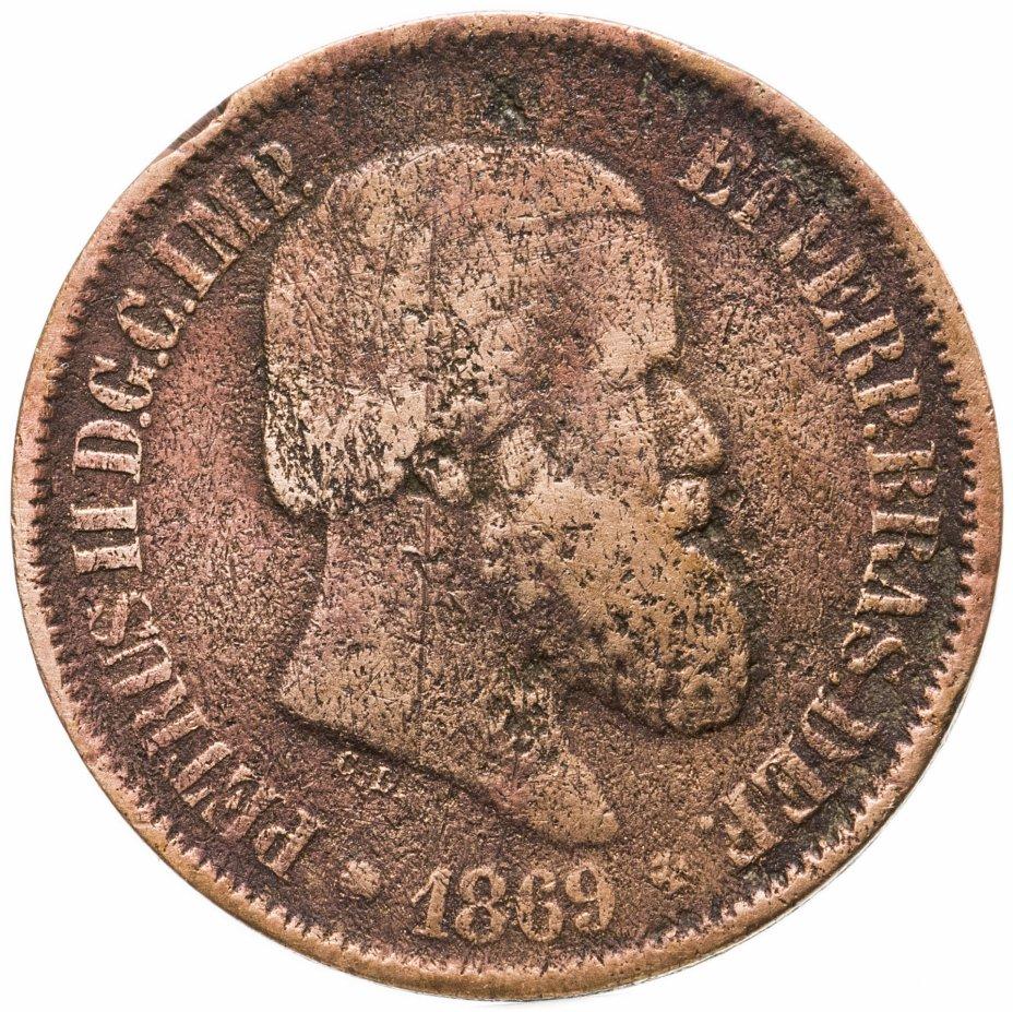 купить Бразилия 20 реалов 1869