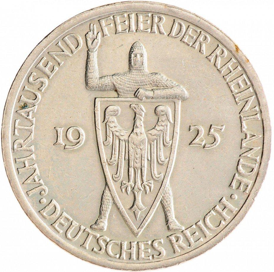 """купить Веймар 3 рейхсмарки 1925 A """"Тысячелетие Рейнской области"""""""