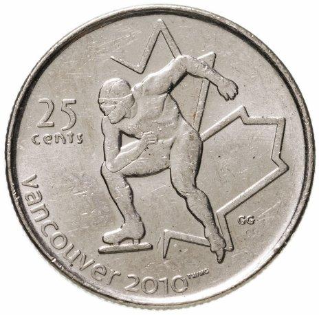 """купить Канада 25 центов (cents) 2009 """"XXI зимние Олимпийские Игры, Ванкувер 2010 - Конькобежный спорт"""""""