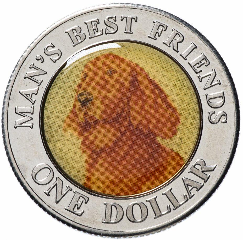 """купить Острова Кука 1 доллар 2003 """"Лучшие друзья человека - собака"""""""
