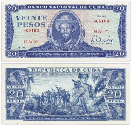 купить Куба 20 песо 1983 (Pick 105c)