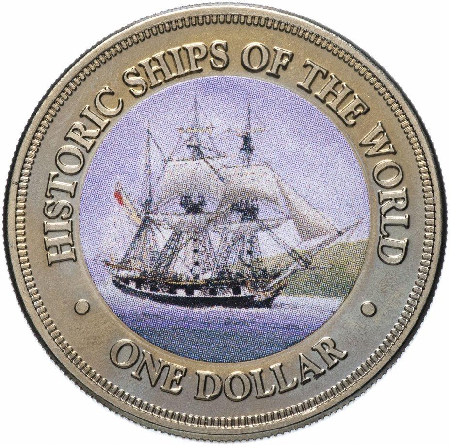 купить Острова Кука 1 доллар (dollar) 2003 Исторические корабли - Бигль