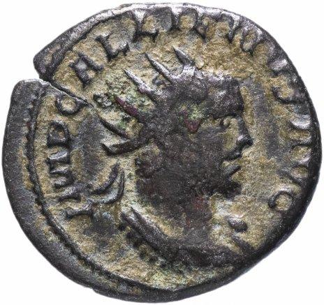 купить Римская империя, Галлиен, 253–268 годы, антониниан.