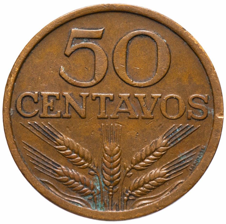 купить Португалия 50 сентаво 1969-1979, случайная дата